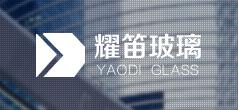 耀笛玻璃-网站建设案例