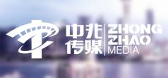 中兆传媒-网站建设案例