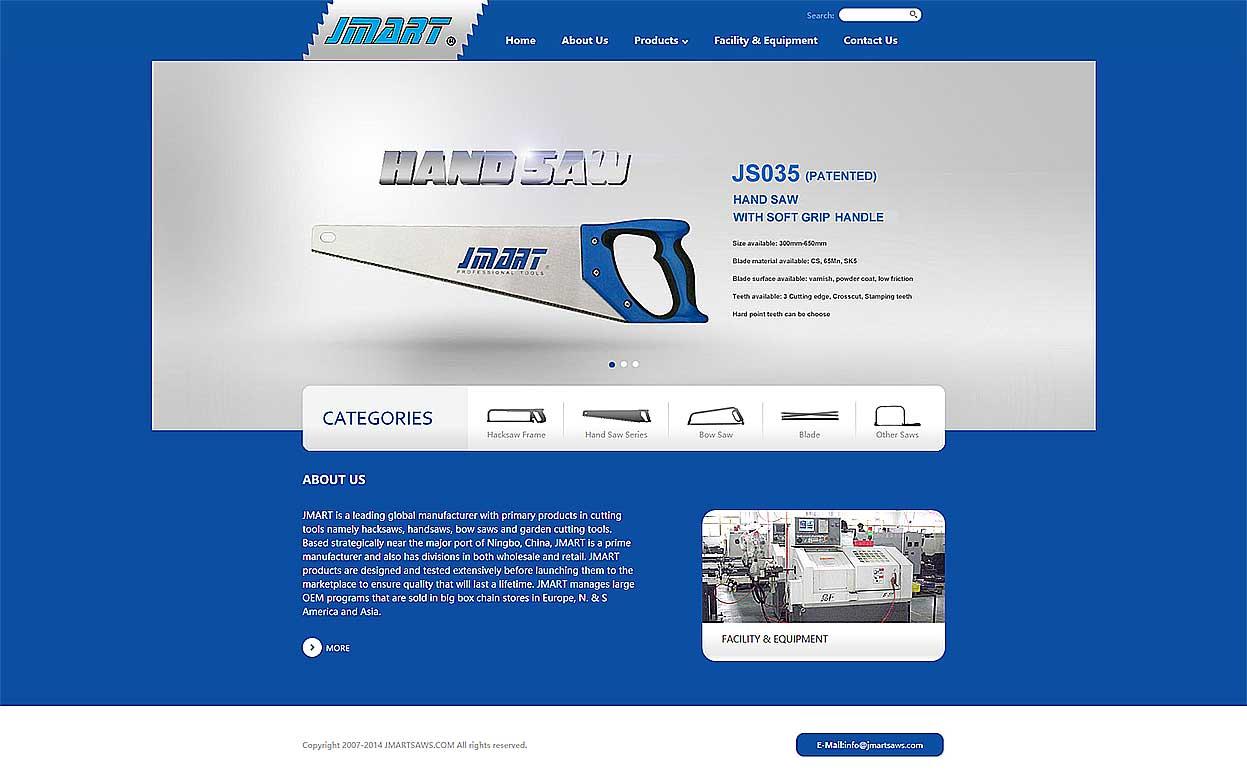 企业网站首页设计制作