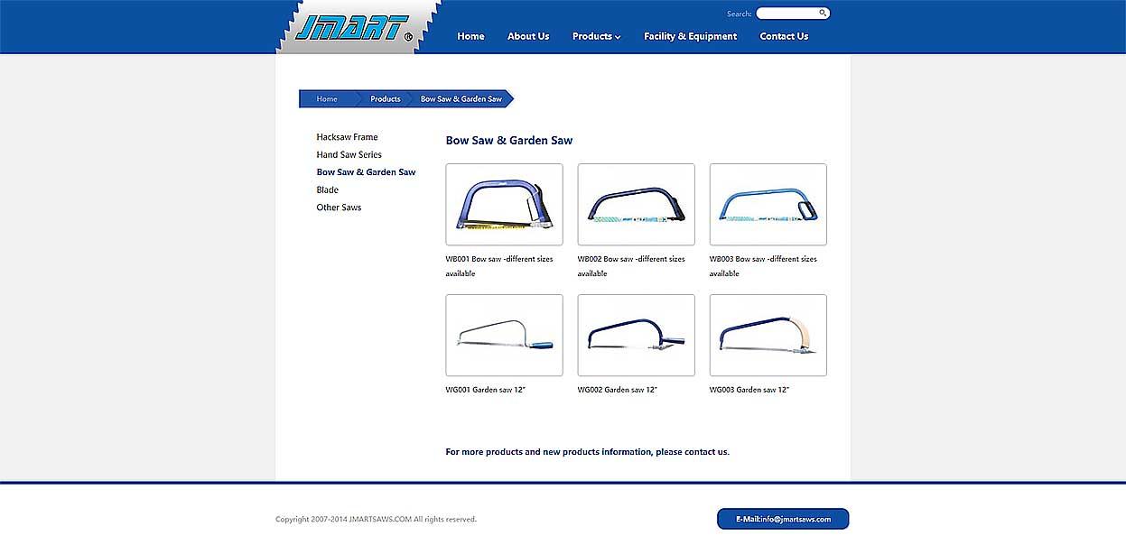 企业网站内页设计制作