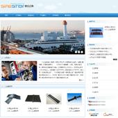 模板网站-企业网站-工业制品A13
