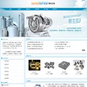 模板网站-企业网站-工业制品A8