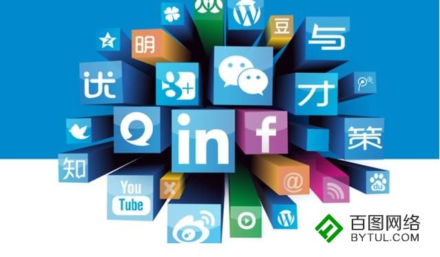 社交化媒体营销被曲解