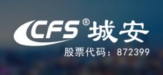 城安盛邦(北京)网络科技有限公司 官网设计制作-网站建设案例