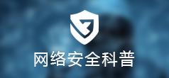 河北众安-网站建设案例