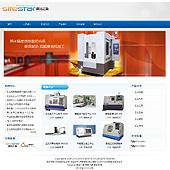模板网站-企业网站-工业制品A11