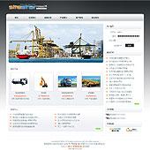 模板网站-企业网站-机械A18